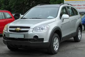 100 repair manual for captiva vcdi used chevrolet captiva
