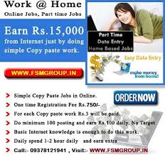 Online Graphic Design Jobs Work From Home  Best Graphic Design - Work from home graphic design jobs