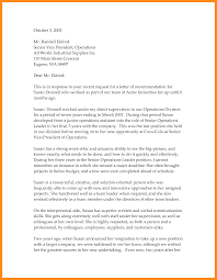 100 vice president cover letter cover letter with a salary
