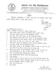 Application Letter For Cancellation Of Admission In College Maharaja Ganga Singh University