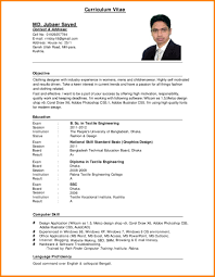 Resume Sample Application by Resume Samples For Writing Professionals It Professional Format