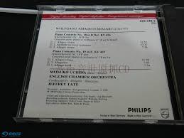 si鑒e pour piano 西德飞利浦银圈版mitsuko uchida 内田光子 mozart piano concertos wav