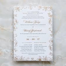 wedding invitations jakarta invitation word mat caramel card wedding invitations in
