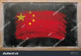 Chineses Flag Chalky Chinese Flag Painted Color Chalk Stock Photo 91863521