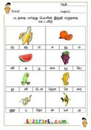 brilliant ideas of hindi worksheets for ukg students with