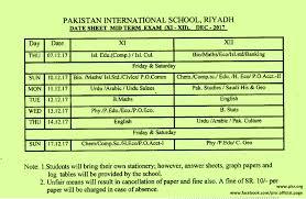 work books for class nursery u0026 k g 2016 2017 u2014 pakistan