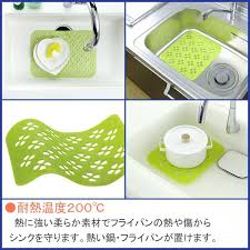 Corner Sink Kitchen Rug Floor Mat For In Front Of Kitchen Sink Good Grips Mats Corner Rug