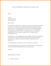 Confirmation Extension Letter Format 8 joining letter format for employee edu techation