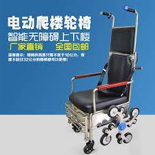 china stair climbing wheelchair china stair climbing wheelchair