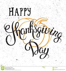 happy thanksgiving stock vector image 59788808