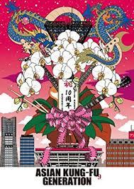buy asian kung fu generation fan thanksgiving day 2dvds japan