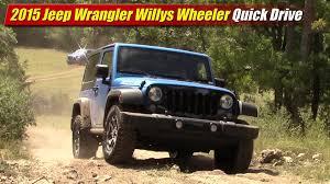 jeep willys wrangler 2015 jeep wrangler willys wheeler drive