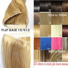 18 Remy Human Hair Extensions by Wholesale 16