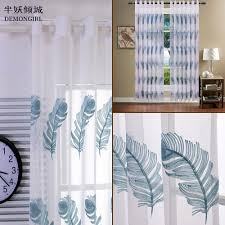 feather curtains room design sweet skyblue peacock style