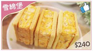 cuisine 馥s 60 丞馥sunnysasa rakuten樂天市場