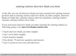 waitress job cover letter catering waitress