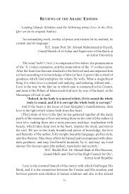 thesis about love love in the holy quran by ghazi love