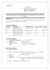 software developer resume doc fresher software engineer resume sample doc best of achievements