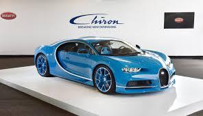 blue bugatti photo collection bugatti chiron blue luxury