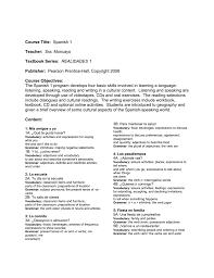 syllabus teacherweb
