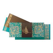 Islamic Wedding Cards Top Sale Scroll Laser Cut Muslim Wedding Invitation Card Buy