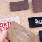 self adhesive leather patch china sewing printing pu leather label clothing label patch