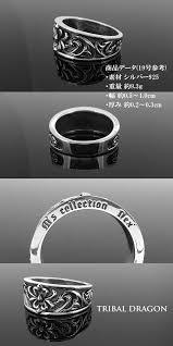 fashion male rings images Shinjuku gin no kura rakuten global market tribal dragon 39 s jpg