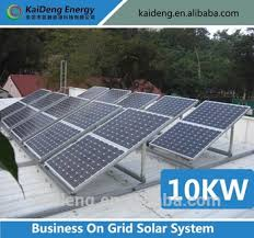 solar for home in india 2015 sale solar panel price india 1kw 5kw 10kw solar system