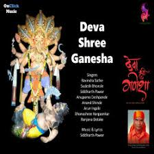 download mp3 instrumental barat marathi songs mp3 free download new old latest devotional raaga