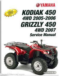 2003 2006 yamaha kodiak 450 4wd 2007 grizzly 450 4wd service