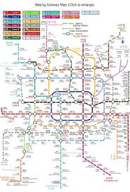 Shanghai Metro Map by 12 Best Metro Images On Pinterest Subway Map Travel And