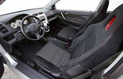 Honda Civic Si Interior 2005 Honda Civic Si Photos Pics Pictures