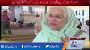 jti security member assembly opinion on call shahbaz sharif in jti youtube