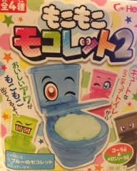 where to find japanese candy japanese candy in a toilet new version clear pink