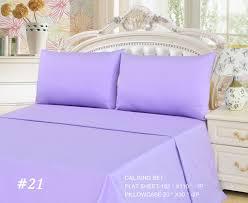 tache 2 to 3 pc cotton solid lavender dreams light purple bed