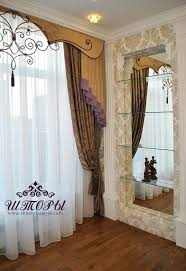 Sewing Draperies 116 Best Perde Images On Pinterest Window Treatments Curtains
