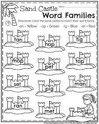 summer kindergarten worksheets kindergarten worksheets word