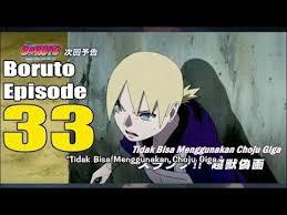 boruto bahasa indonesia boruto episode 33 bahasa indonesia youtube