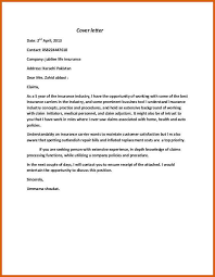 administrative assistant cover letter no experience financial