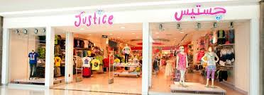 justice at the mall city mall justice