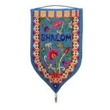 sukkah decorations wonderful sukkah decorations for sale world of judaica
