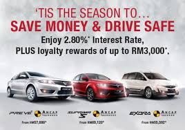 proton proton my best car dealer every day discount promotion