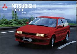 mitsubishi colt 1986 banpei net unboxing dutch mitsubishi brochures from the 80s and