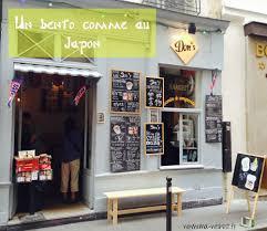 Boutique Japonaise Paris Mes Envies De Bento Japonais J U0027ai Testé Le Don U0027s Paris Ma