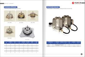 electric ac single phase motor spin with ce rohs hk 018t wiring