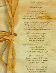 poeme sur le mariage les poèmes les plus populaires éditions melonic