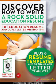 resume writing for teachers 282 best teacher resume and cover letter writing help images on education career advancement ebooks on interviewing job search resume writing and more