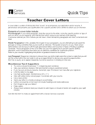 first year elementary teacher cover letter samples first best