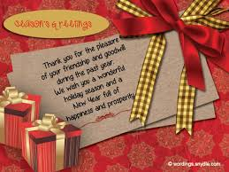charming seasonal greetings quotes images and new year