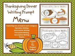 thanksgiving dinner writing menu by the peanut gallery tpt
